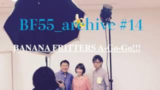 6月7日(水)CD発売決定! http://wmg.jp/artist/banana-fritters/ <初...