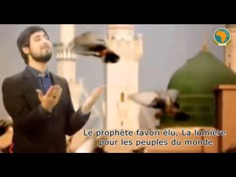 zamani hamed français /آهنگ دلنشین محمد پیامبر با صدای حامد زمانی / سلسله الذهب