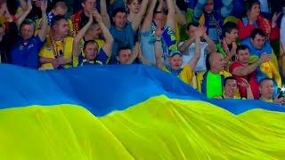 Їхали козаки Сергія Василюка, Тінь Сонця | Збірна України з футболу кращі моменти відбору Євро 2016