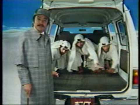 1980 MAZDA BONGO MULTI VAN Ad - YouTube