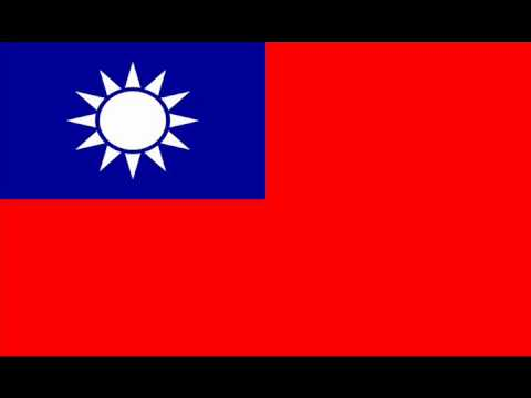 中華民國國歌(純音樂版) National Anthem of the Republic of China(Instrumental)