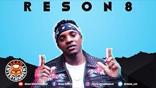 Reson 8 Ft. Trillary Banks - How Do You Want It - July 2019