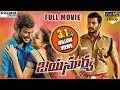 Jayasurya Latest Telugu Full Length Movie || Vishal, Kajal Aggarwal || Shalimarcinema video