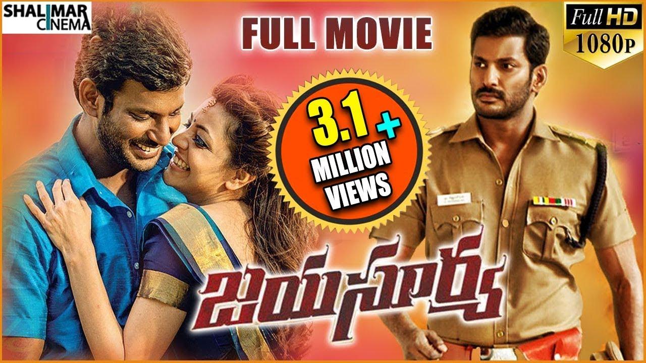 Download Jayasurya Latest Telugu Full Length Movie    Vishal, Kajal Aggarwal    Shalimarcinema