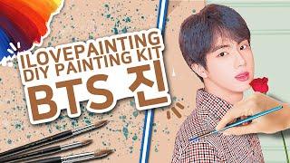 방탄소년단 - 진 DIY PAINTIG 제품 소개 (Introducing BTS - JIN DIY PAINTING) | 아이러브페인팅(I LOVE PAINTING)