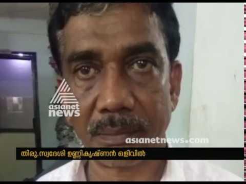 100 crore investment scam in Kochi, Police looking for main culprit | FIR 25 DEC 2018