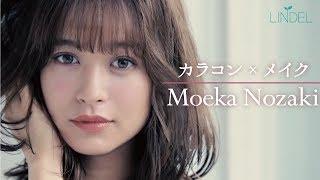 雑誌、テレビなどの幅広いメディアで活躍中の女優・モデル、野崎萌香さ...