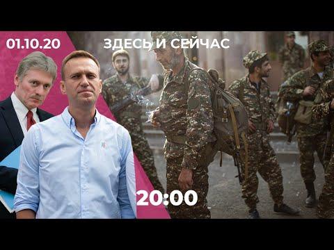 В Карабахе продолжаются