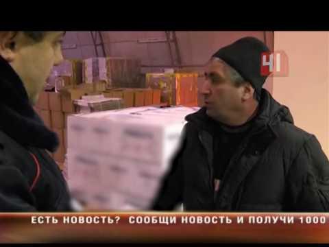 Паленая водка в Екатеринбурге