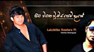 Pin Wantha Wuu - Lakshitha Bandara Ft. Rakitha Welangoda