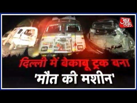 Truck Runs Over Two, Including Traffic Cop, In Delhi Mp3