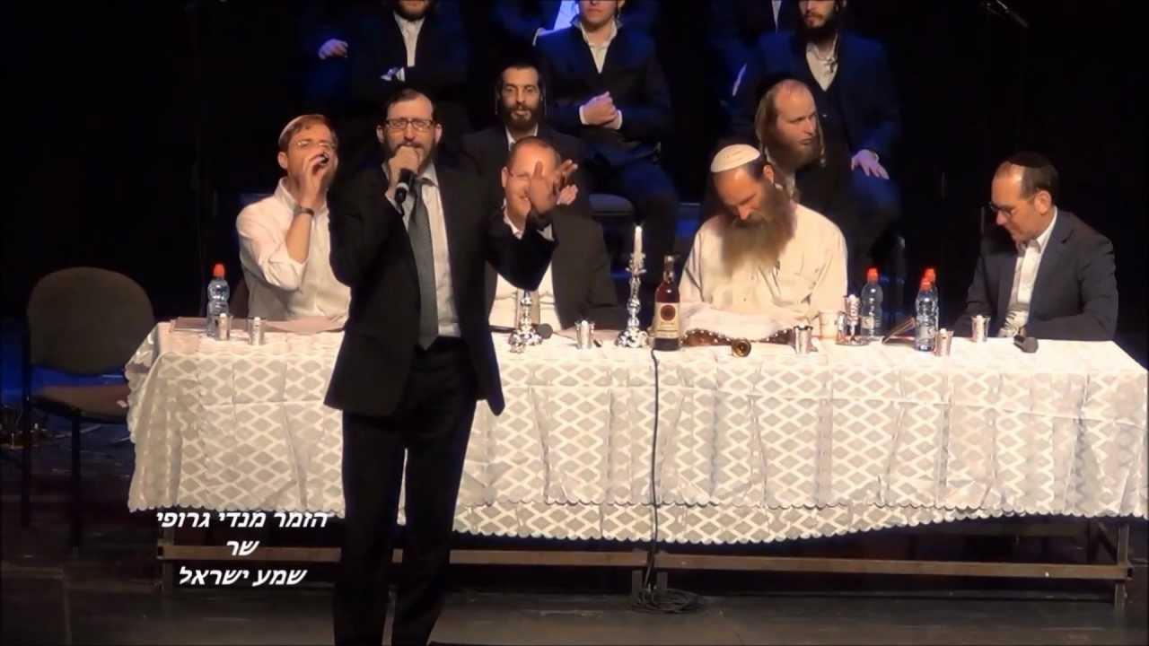 מנדי ג'רופי ב'שאבעס טיש' - Mendi Jerufi