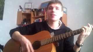 Ярмак- ветром под гитару (ковер)