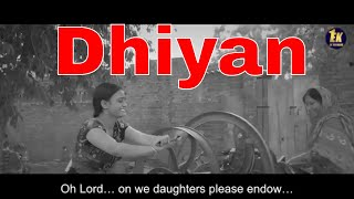 Dhiyan | Sheera Jasvir | Mukti Short Film | Tital Song | Ek Records |