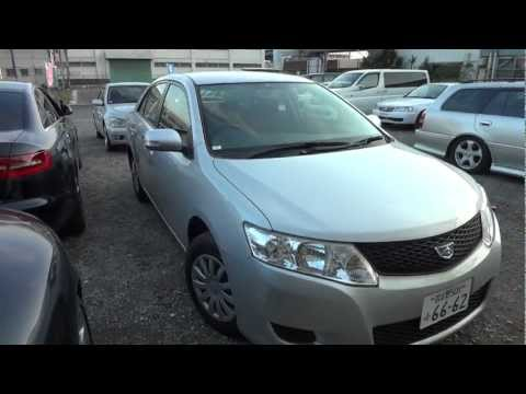 2009 Toyota Allion A15 G Package