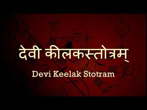Durga Stotram | Devi Keelakam - with Sanskrit lyrics
