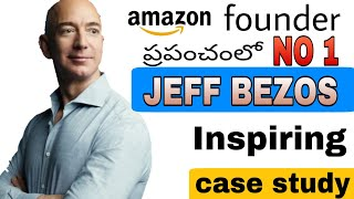 Jeff bezos biography in telugu |||case study ||| how he becomes world's No1 RICHEST MAN in telugu
