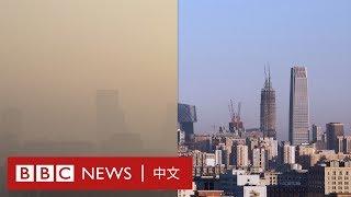 世界地球日50週年:肺炎疫情意外讓地球回復天晴- BBC News 中文