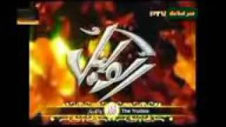 Asma ul Husna 99 Names Of Allah PTV  razeem YouTube