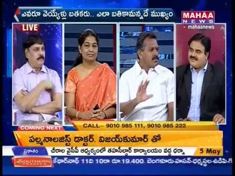 News And Views || Debate on Jagan Meet With Governor Narasimhan