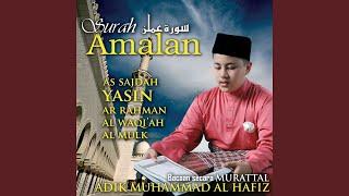 Surah Al-Waqi'ah, Tarannum Hijaz