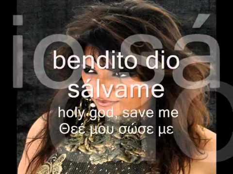 Yasmin Levy   La Alegria  Lyrics in Spanish English and Greek