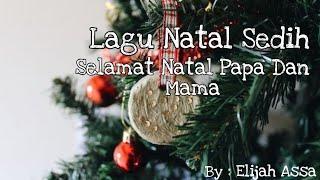 Download lagu Lagu Natal Paling Sedih 2020