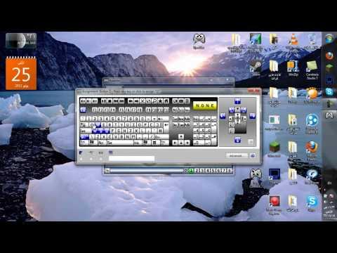 طريقة تشغيل يد سوني 4 على ببجي في الكمبيوتر