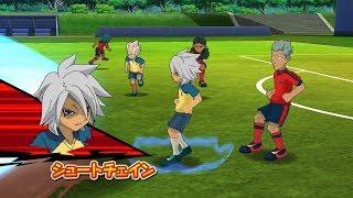Inazuma Eleven Go Strikers 2013 Raimon Vs Sekai Senbatsu Wii 1080p (Dolphin/Gameplay)