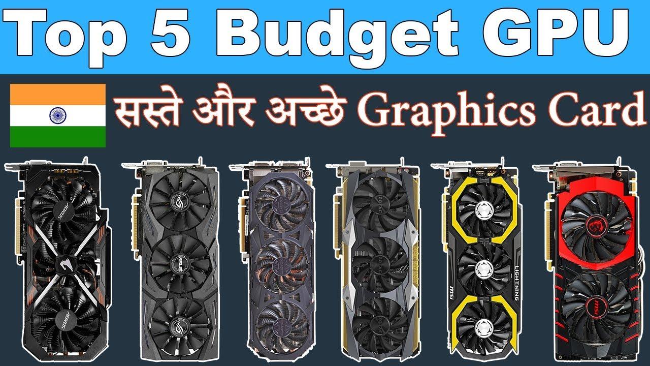 Hindi} Top 5 Best Budget Graphics Card In India [Paisa Vasool] / Top