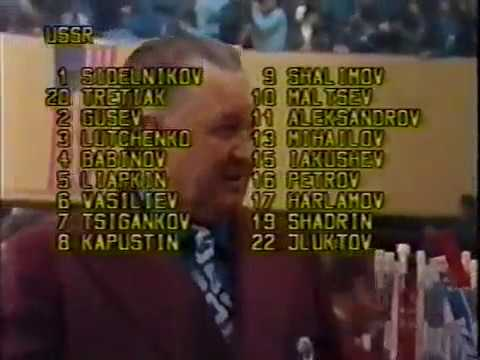 Инсбург. ОИ-1976. Финал....