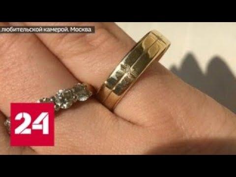 В ювелирной мастерской москвичке подменили бриллианты - Россия 24