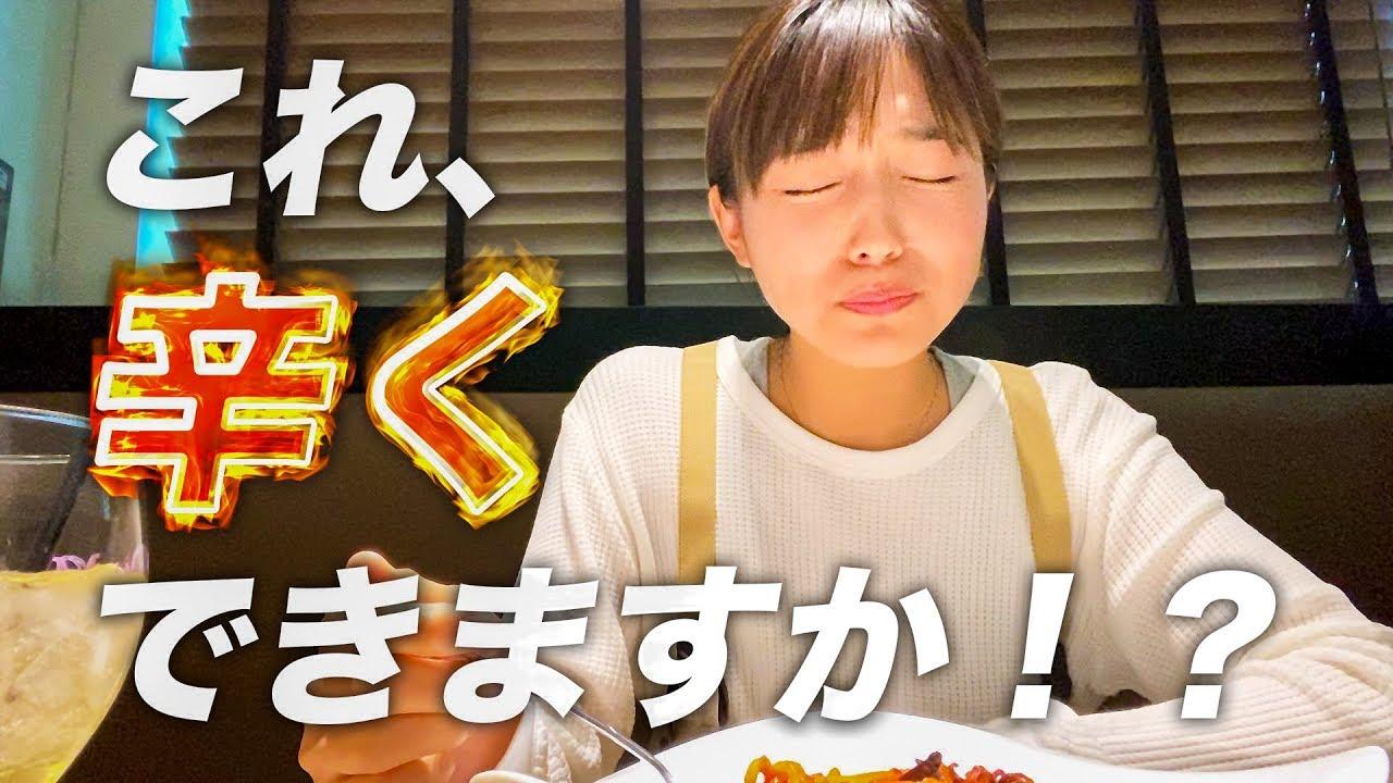 川口 春奈 youtube