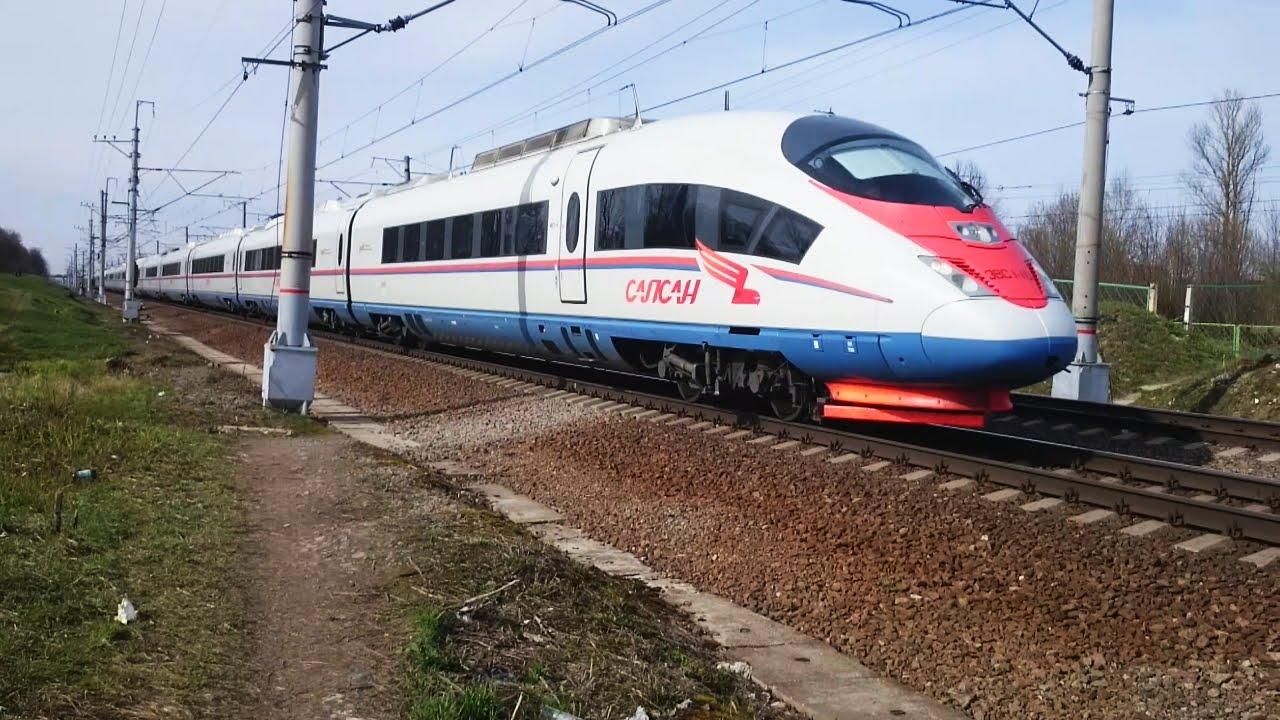 скоростной поезд сапсан фото