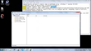 Решение проблемы если в Windows 7 пропал CD-ROM!(Это мой первый урок не судите строго!Буду рад советам !, 2013-06-26T15:08:03.000Z)