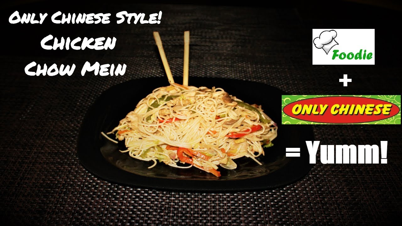 restaurant style chicken chow mein recipe easy to make restaurant style chicken chow mein recipe easy to make instant noodles recipe forumfinder Choice Image