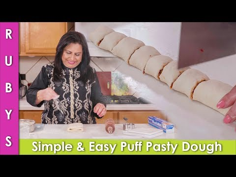 Easy & Fast Puff Pastry Dough Patties Ki Sheets Recipe In Urdu Hindi - RKK