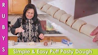 Easy &amp Fast Puff Pastry Dough Patties ki Sheets Recipe in Urdu Hindi - RKK
