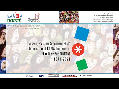09/04 International Roma Conference (1971-2021) - English