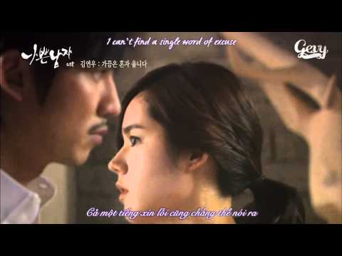 [Vietsub + Engsub] Sometimes I Cry Alone - Kim Yeon Woo (Bad Guy OST)