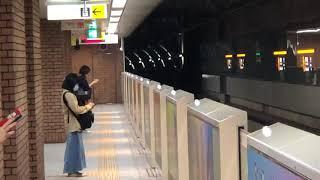 福岡市営地下鉄七隈線3000系普通列車