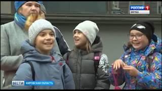 Вести. Кировская область (Россия-1) 18.10.2019 (ГТРК Вятка)