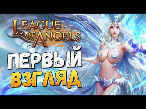Мультсериал Друзья ангелов (Angel's Friends) Сезон 1