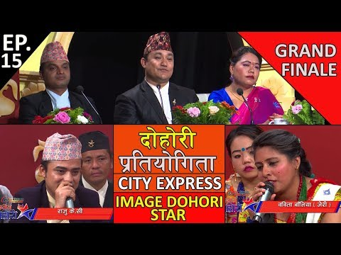 City Express - Image Dohori Star with Raju K.C & Babita Baniya Jerry : GRAND FINALE : 2075 - 7 - 11