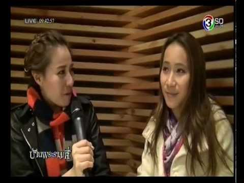 IT Today | คุยกับสาวไทยคนแรกที่ทำงานในGoogle!!!