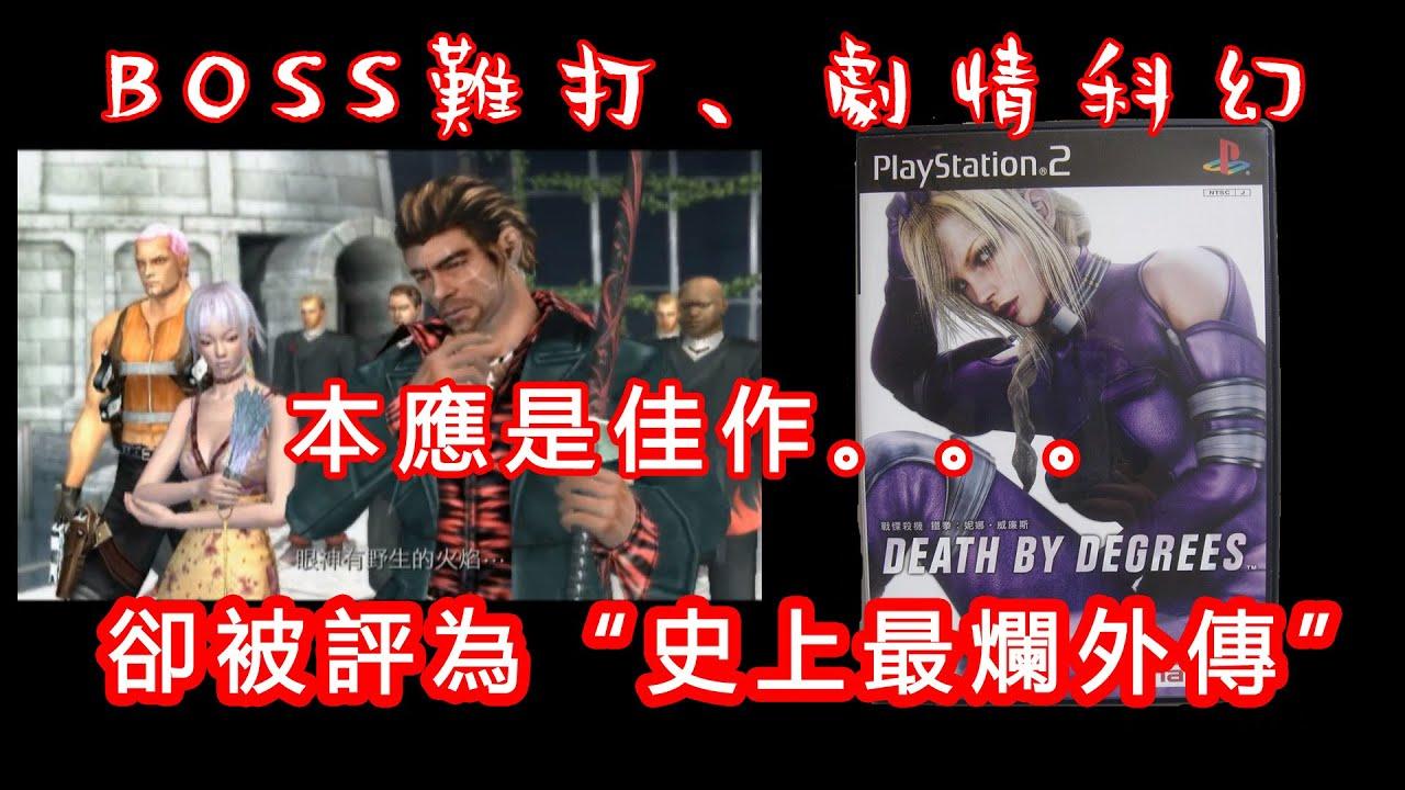 "BOSS難打、劇情科幻,卻被評為""史上最差外傳遊戲""?"