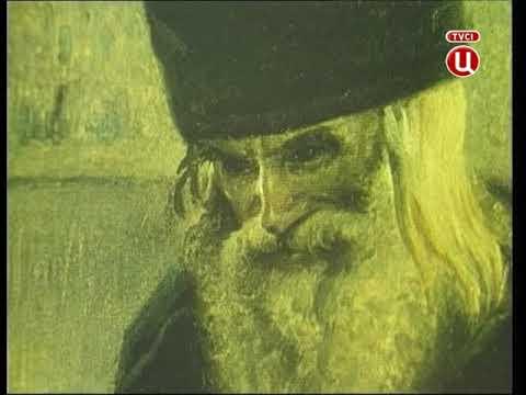 Только одна картина - Михаил Васильевич Нестеров «Пустынник» (1888-1889)