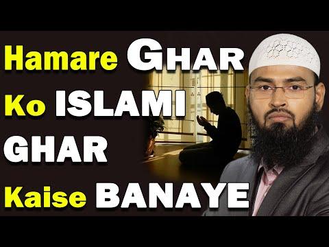 Hamare Ghar Ko Islami Ghar Kaise Banaye By Adv. Faiz Syed (Hyderabad)