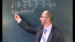 Числові нерівності Означення порівняння - 9 клас