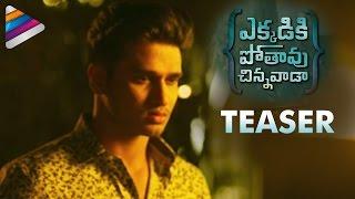 Ekkadiki Potavu Chinnavada Teaser | Nikhil | Hebah Patel | Nandita Swetha | Telugu Filmnagar